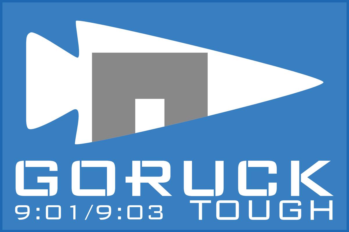 GORUCK Tough_Oklahoma City Bombing Memorial Events_GORUCK Challenge